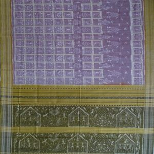 English Lavender ikat cotton Saree