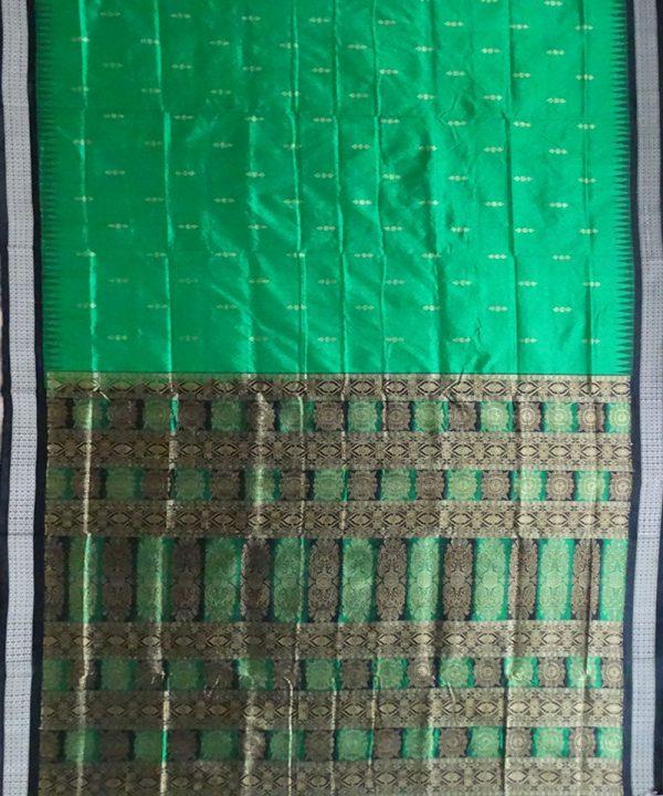 Ao (English) silk saree